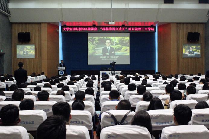 华为高级副总裁王辉做客大学生讲坛