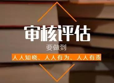 【以评促建 卓育人才】(十三)学生迎评倡议书