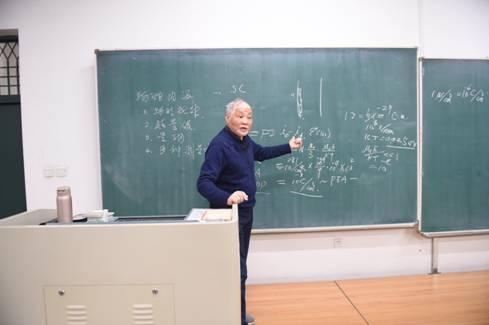 【以评促建 卓育人才】(十八)雷清泉院士为我校师生做专题讲座